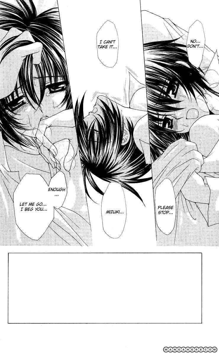 Ai wo Utau Yori Ore ni Oborero! 11 Page 2