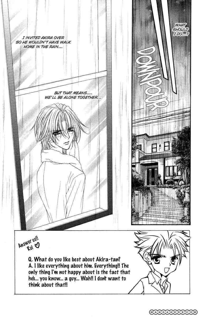Ai wo Utau Yori Ore ni Oborero! 13 Page 2