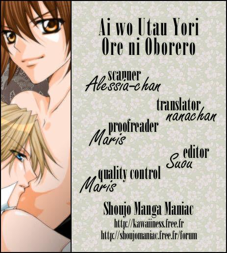 Ai wo Utau Yori Ore ni Oborero! 21 Page 1