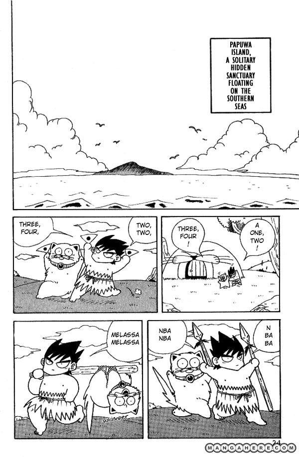 Nangoku Shounen Papuwa-ku 2 Page 2