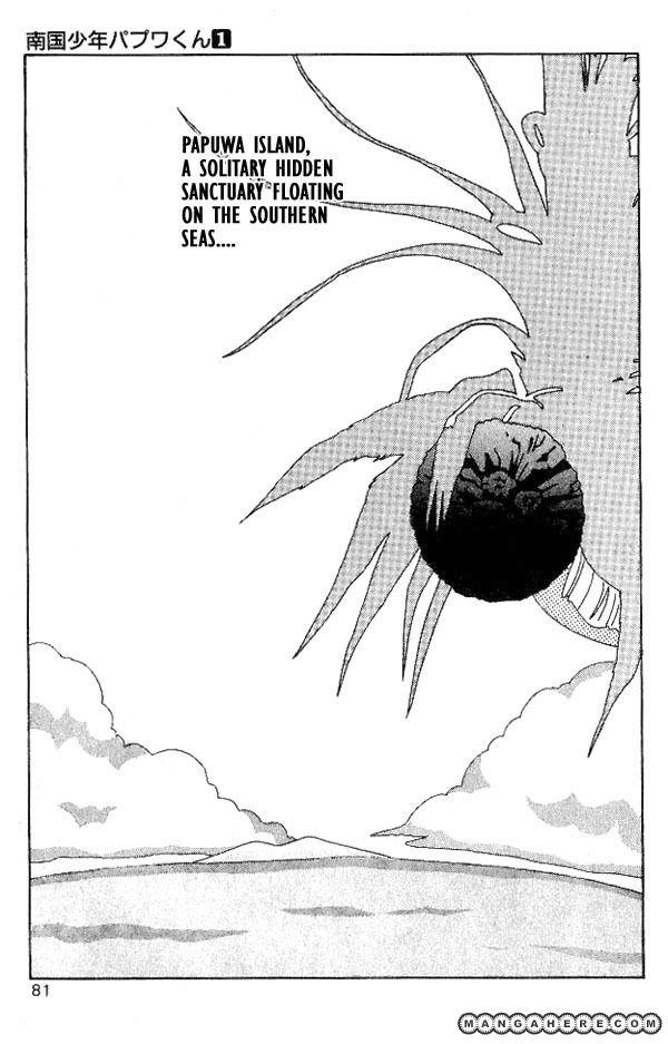 Nangoku Shounen Papuwa-ku 5 Page 1