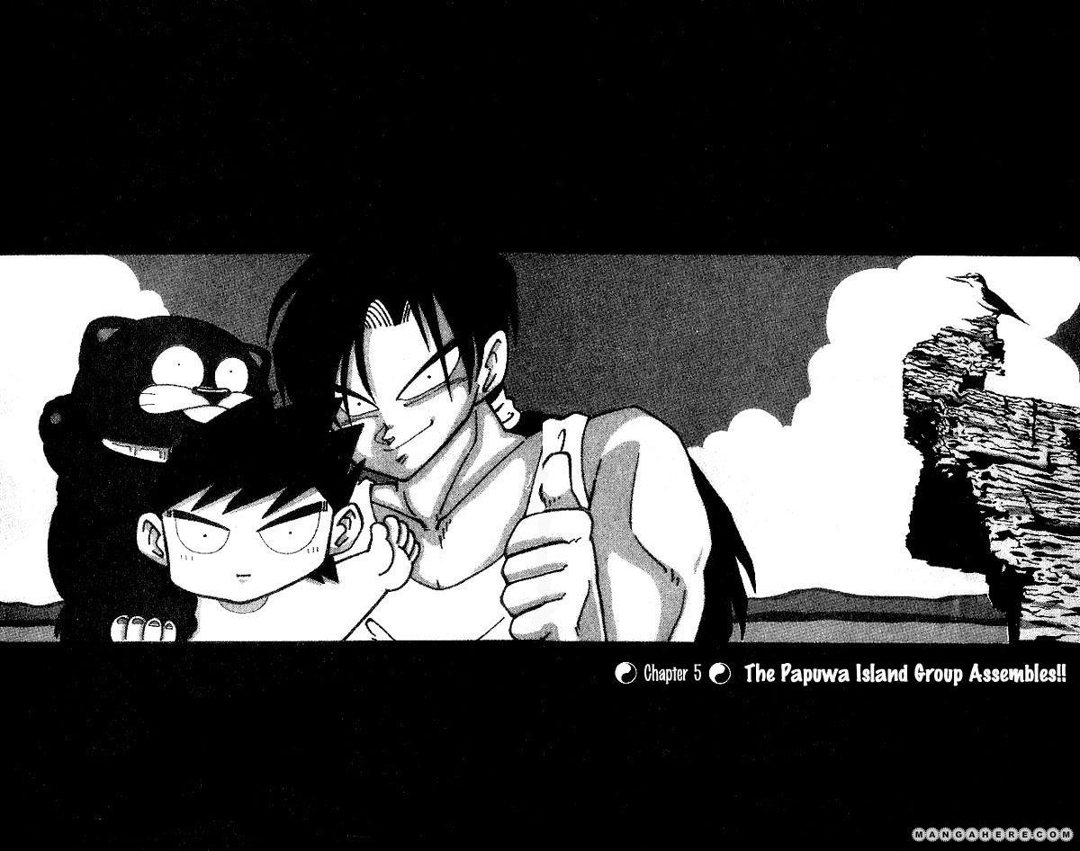 Nangoku Shounen Papuwa-ku 5 Page 2