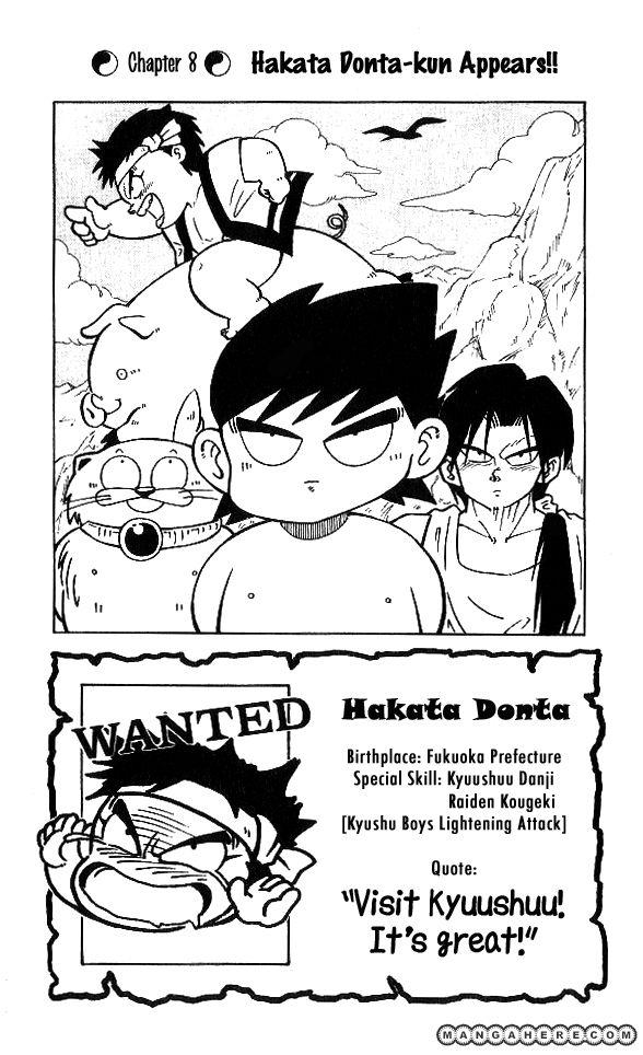 Nangoku Shounen Papuwa-ku 8 Page 1
