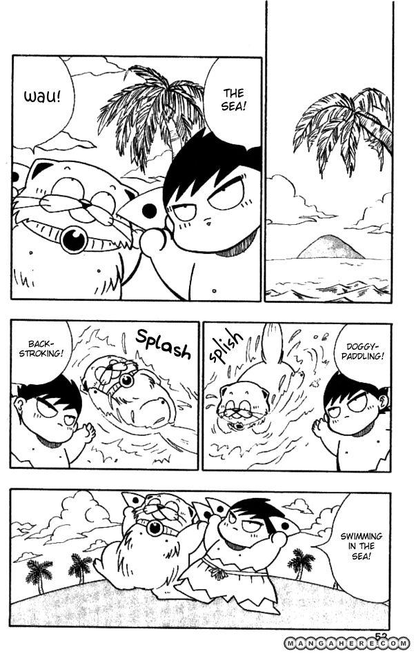 Nangoku Shounen Papuwa-ku 21 Page 2