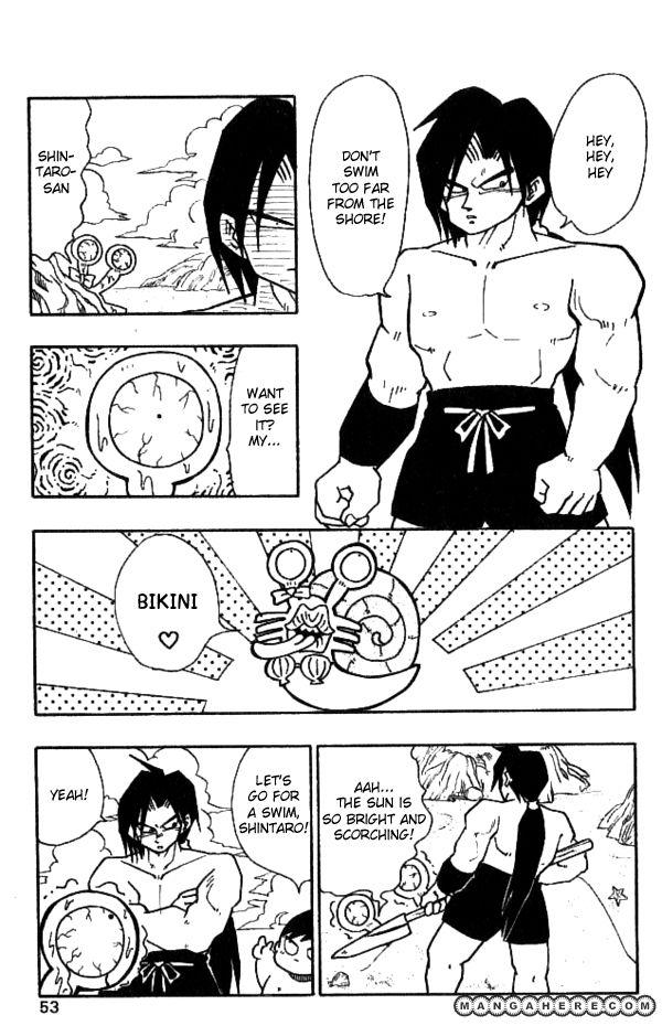 Nangoku Shounen Papuwa-ku 21 Page 3