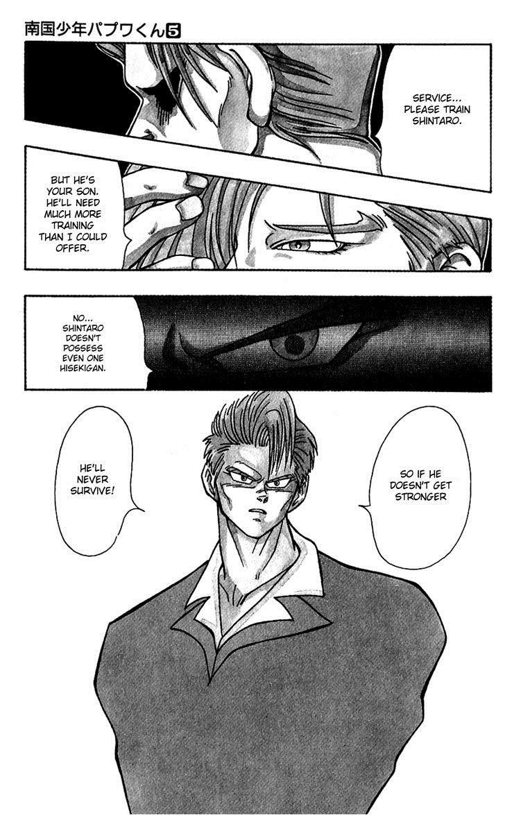 Nangoku Shounen Papuwa-ku 42.5 Page 1