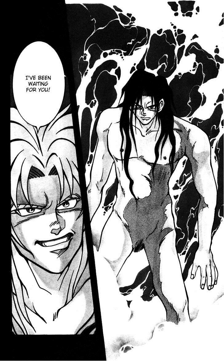 Nangoku Shounen Papuwa-ku 44 Page 3