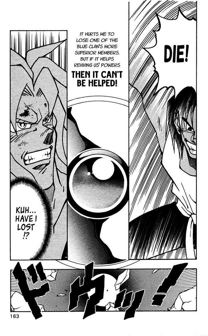 Nangoku Shounen Papuwa-ku 49 Page 3