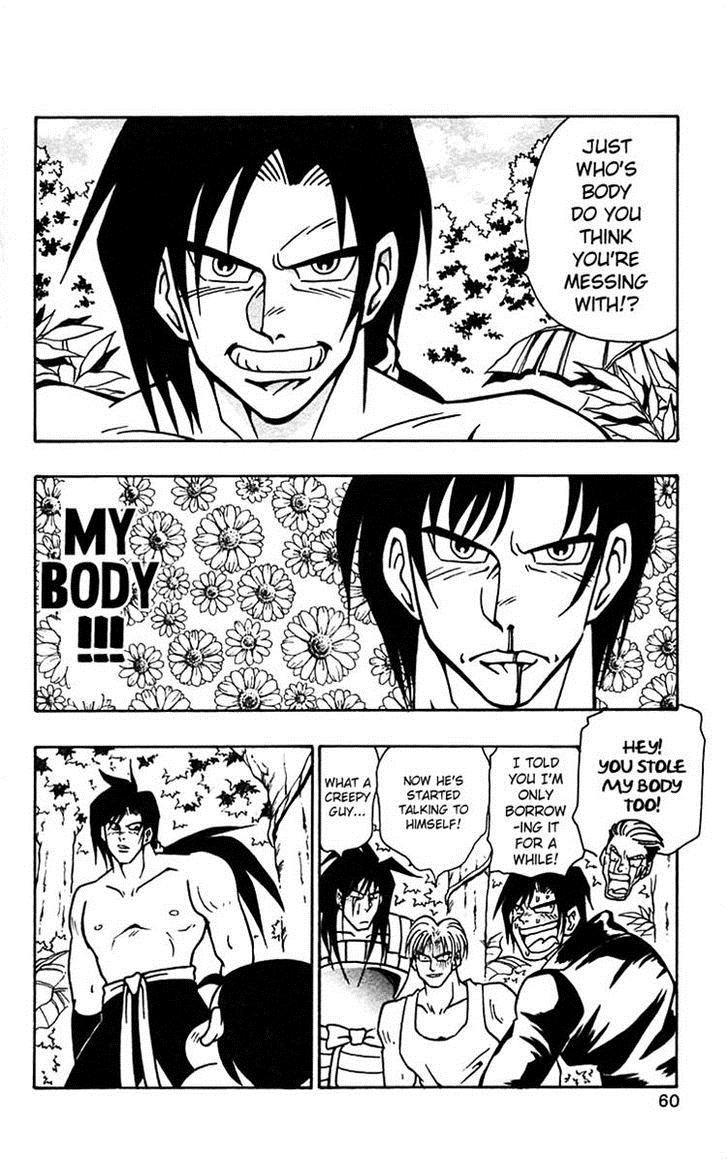 Nangoku Shounen Papuwa-ku 52 Page 2
