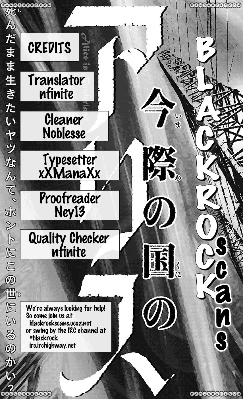Imawa no Kuni no Alice 2.2 Page 2