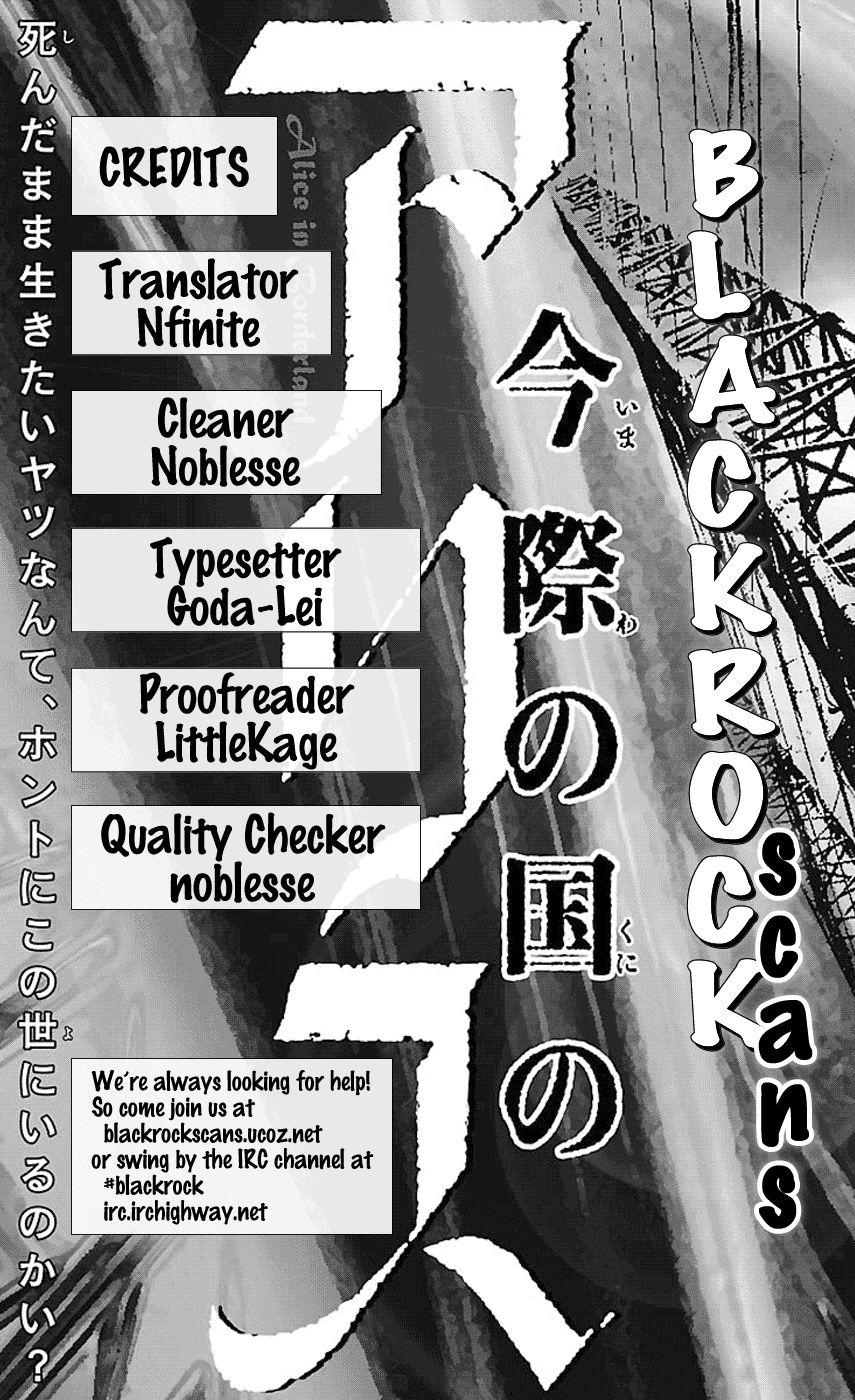 Imawa no Kuni no Alice 3.2 Page 2
