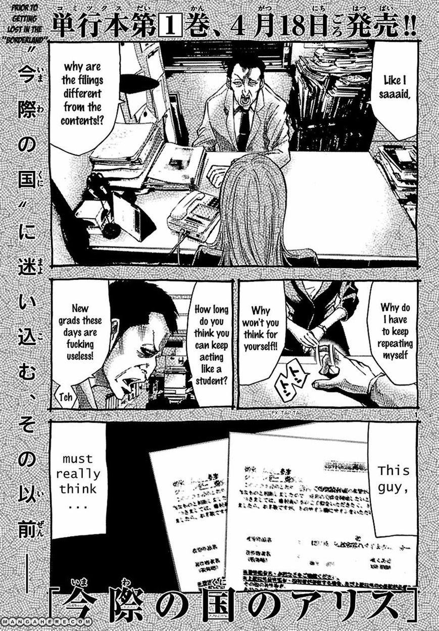 Imawa no Kuni no Alice 5.1 Page 1