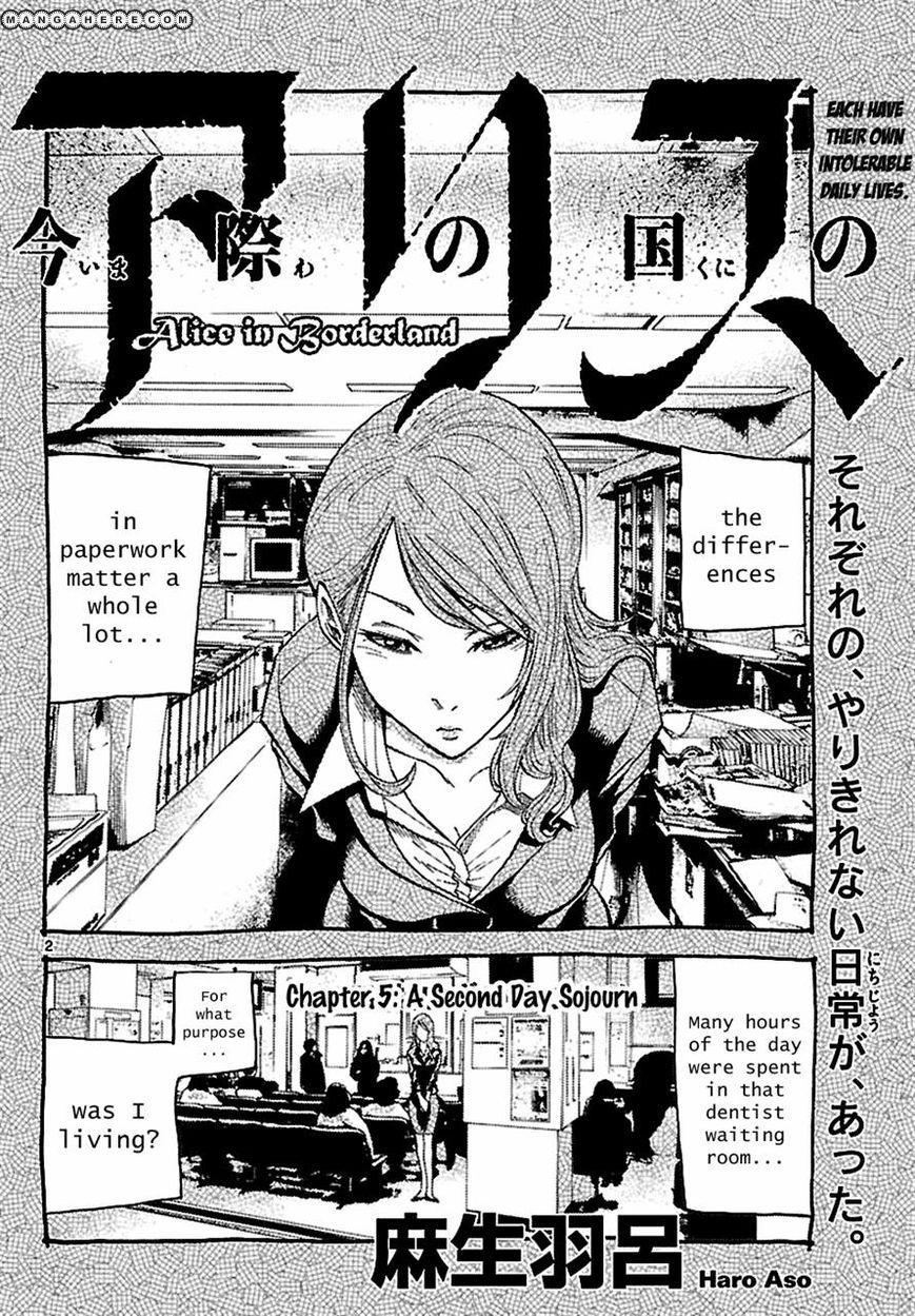Imawa no Kuni no Alice 5.1 Page 2