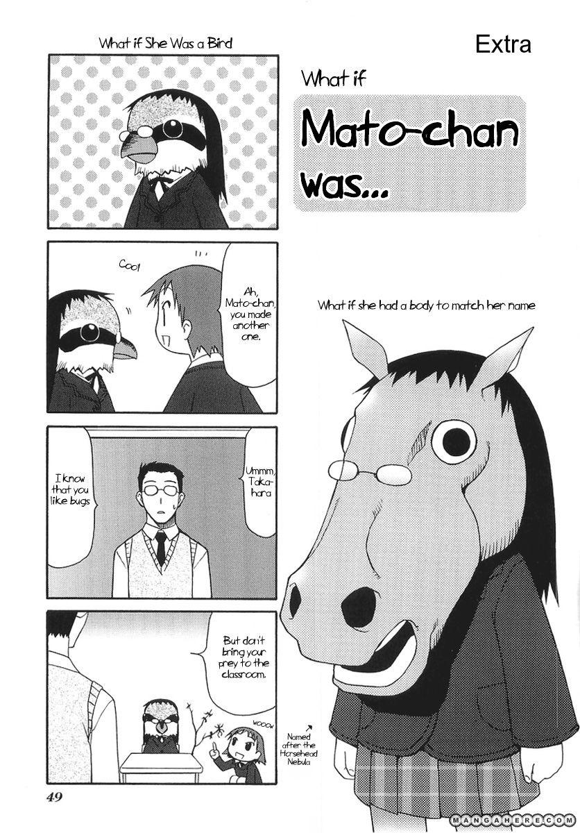 Mato-chan 8.5 Page 1