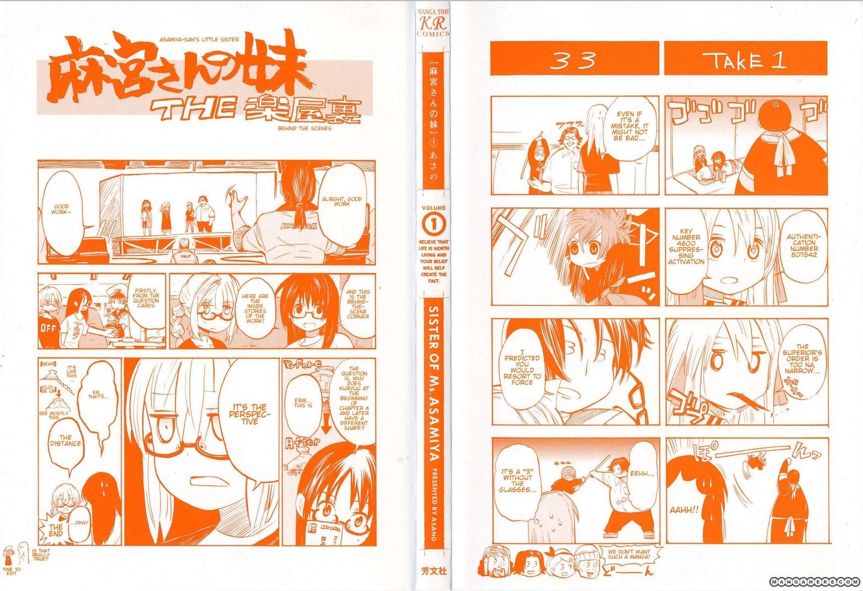 Asamiya-san no Imouto 1 Page 2