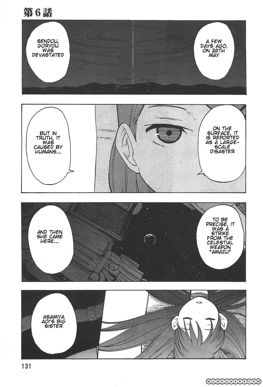Asamiya-san no Imouto 6 Page 1