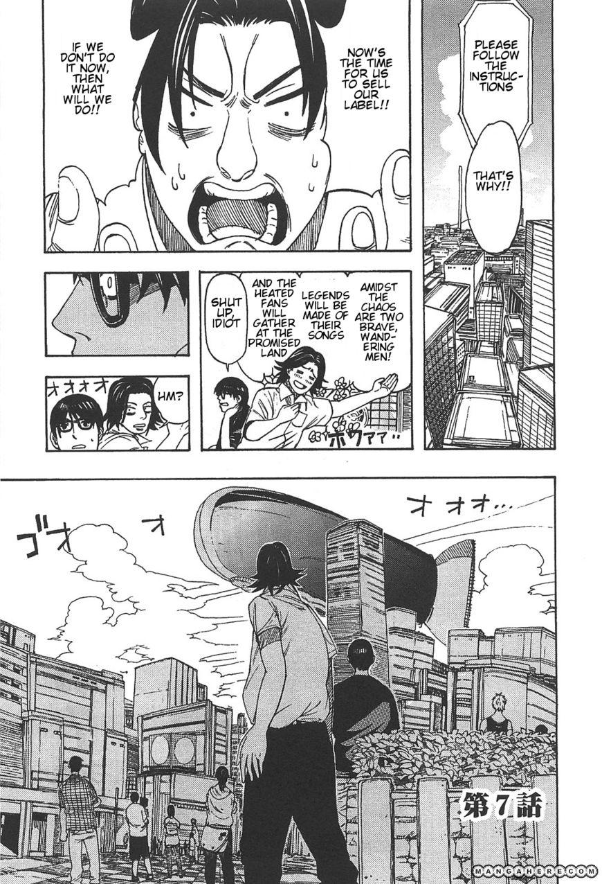 Asamiya-san no Imouto 7 Page 1