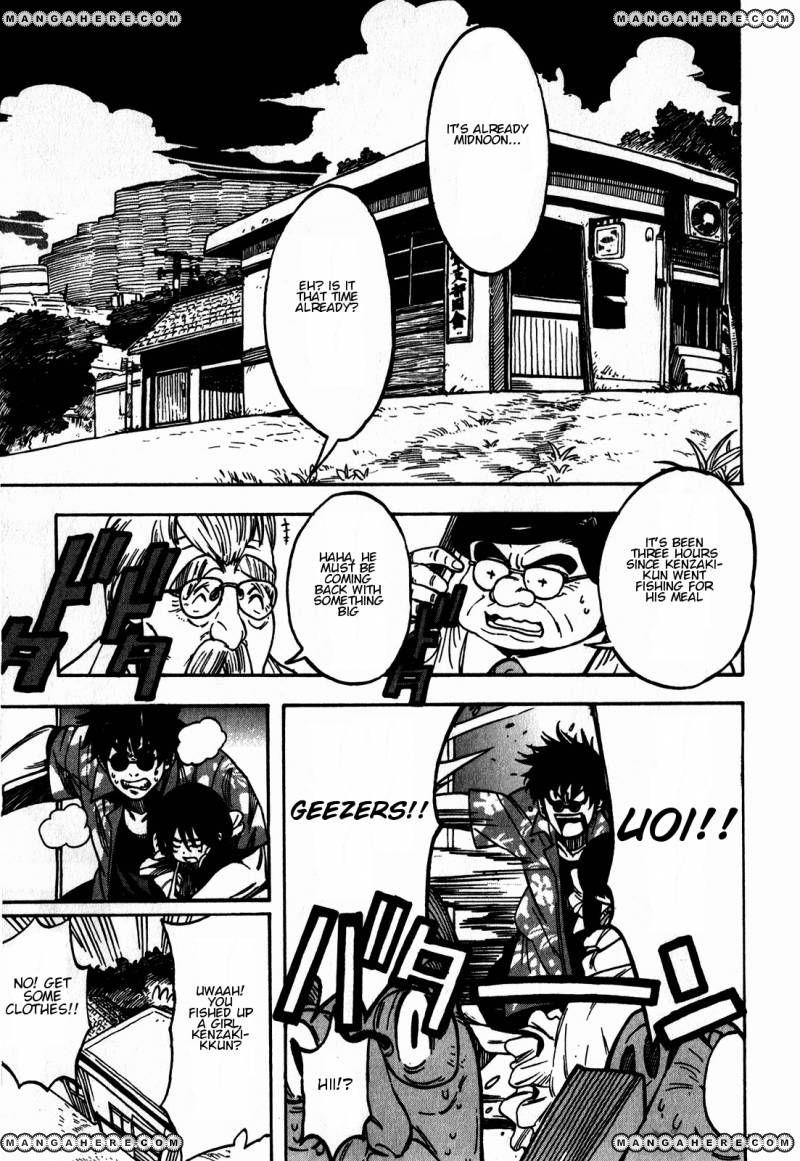 Asamiya-san no Imouto 10 Page 2