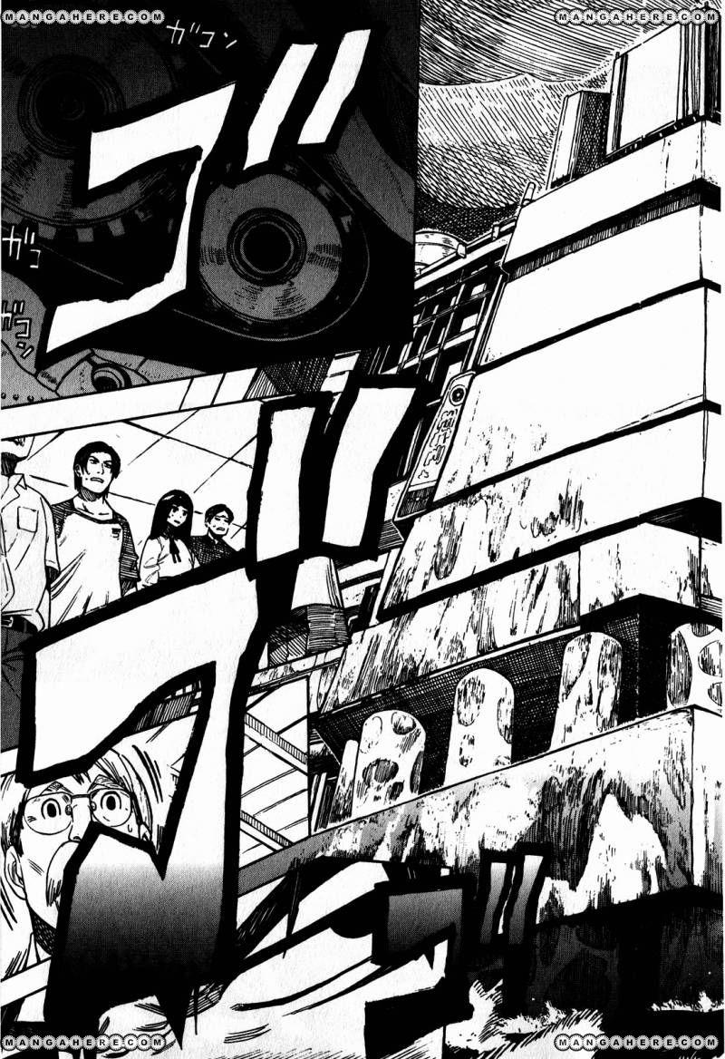 Asamiya-san no Imouto 15 Page 3