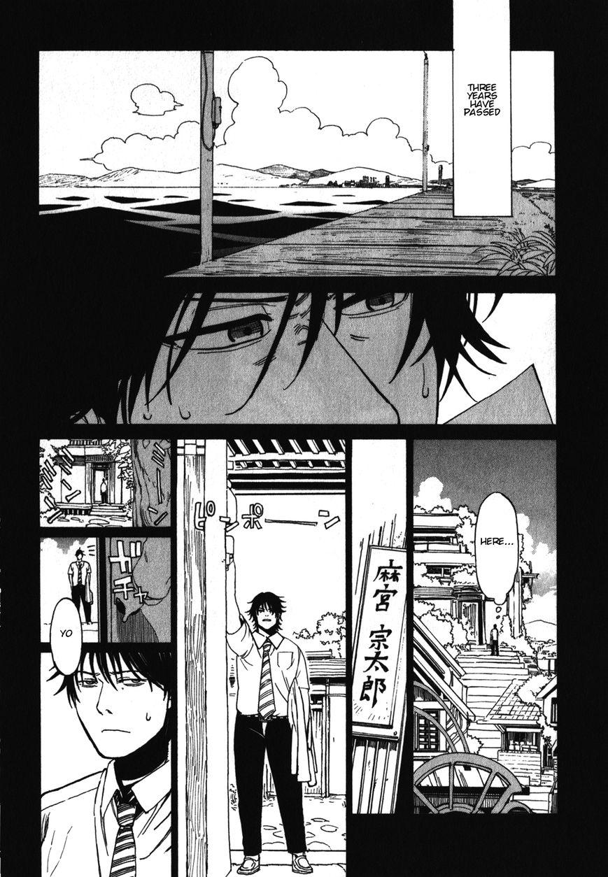 Asamiya-san no Imouto 18 Page 2