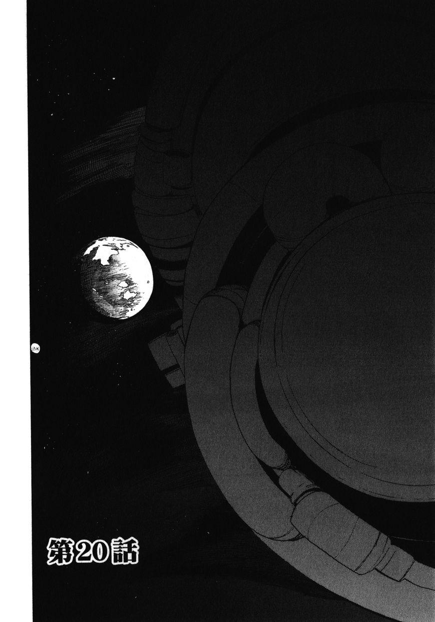Asamiya-san no Imouto 20 Page 2