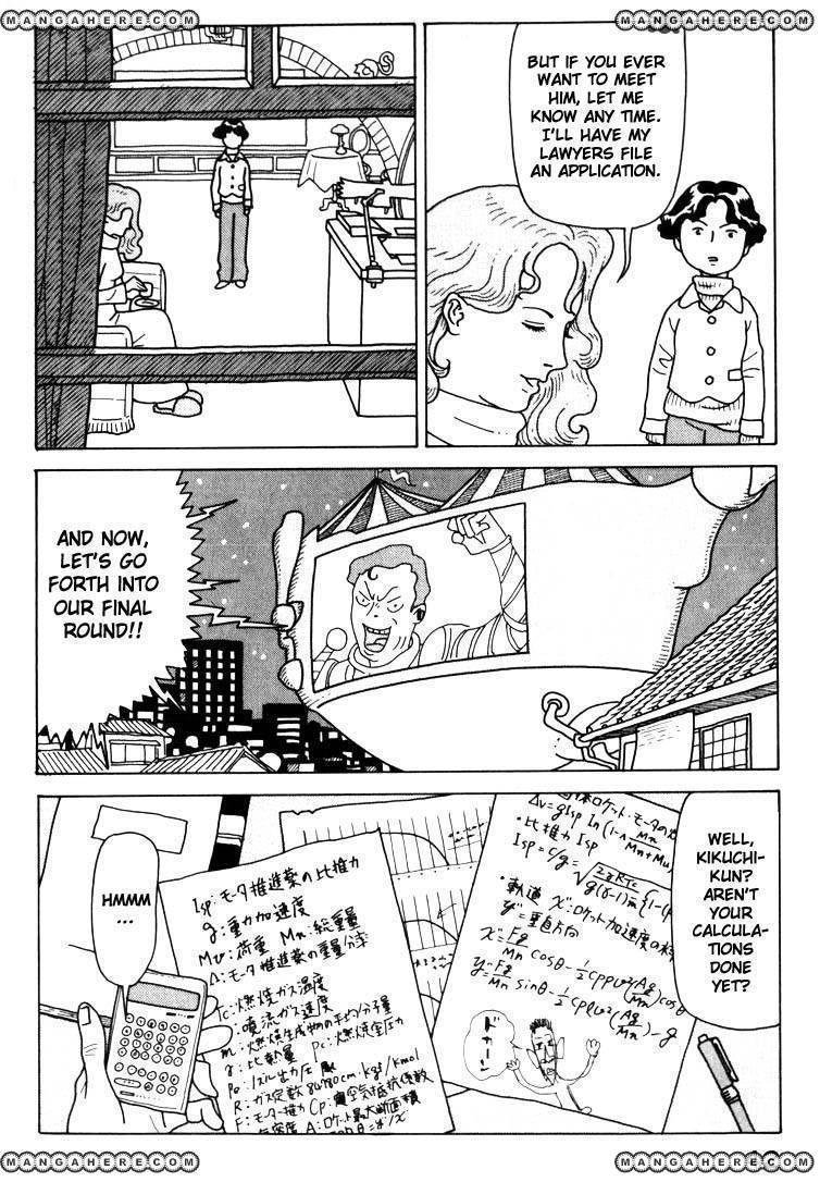 Kokumin Quiz 13 Page 2