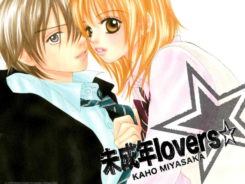 Miseinen Lovers 1 Page 1
