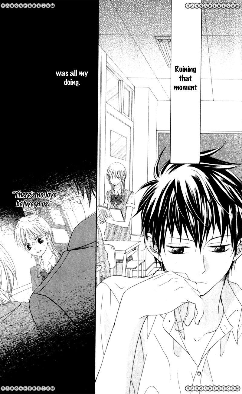 Kiss made no Kyori (YOSHINAGA Yuu) 2 Page 3