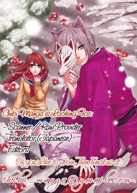 Kiss made no Kyori (YOSHINAGA Yuu) 3 Page 2