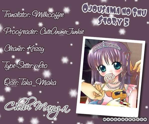 Ojousama no Inu 5 Page 1