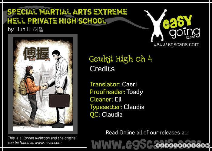 Special Martial Arts Extreme Hell Private High School 4 Page 1