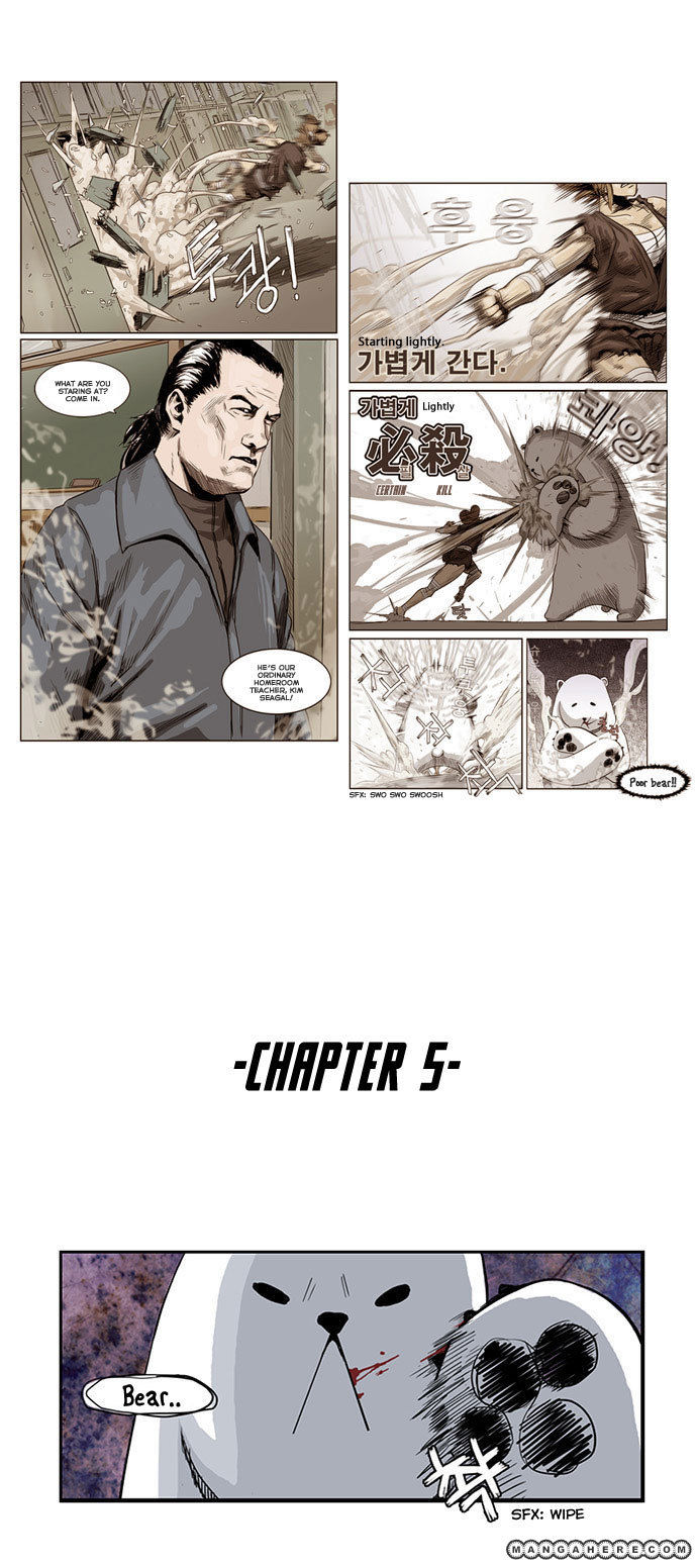 Special Martial Arts Extreme Hell Private High School 5 Page 2