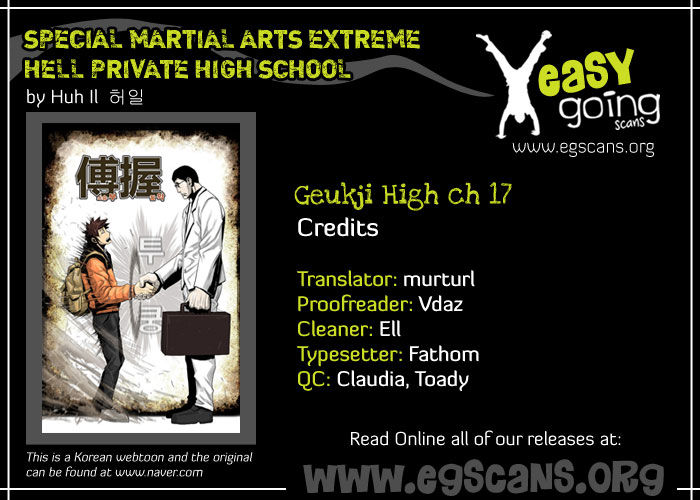 Special Martial Arts Extreme Hell Private High School 17 Page 2