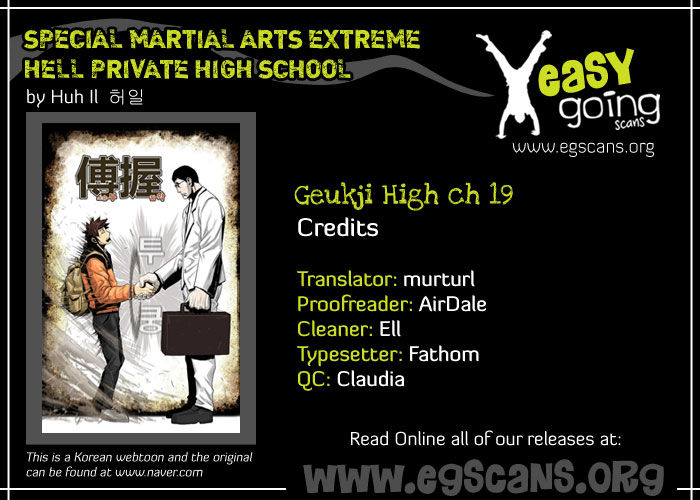 Special Martial Arts Extreme Hell Private High School 19 Page 1