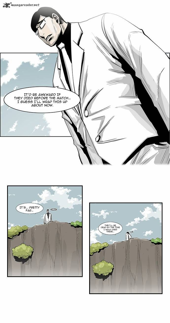 Special Martial Arts Extreme Hell Private High School 27 Page 2
