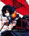 B.A.D. (SAKAKIBARA Sousou)