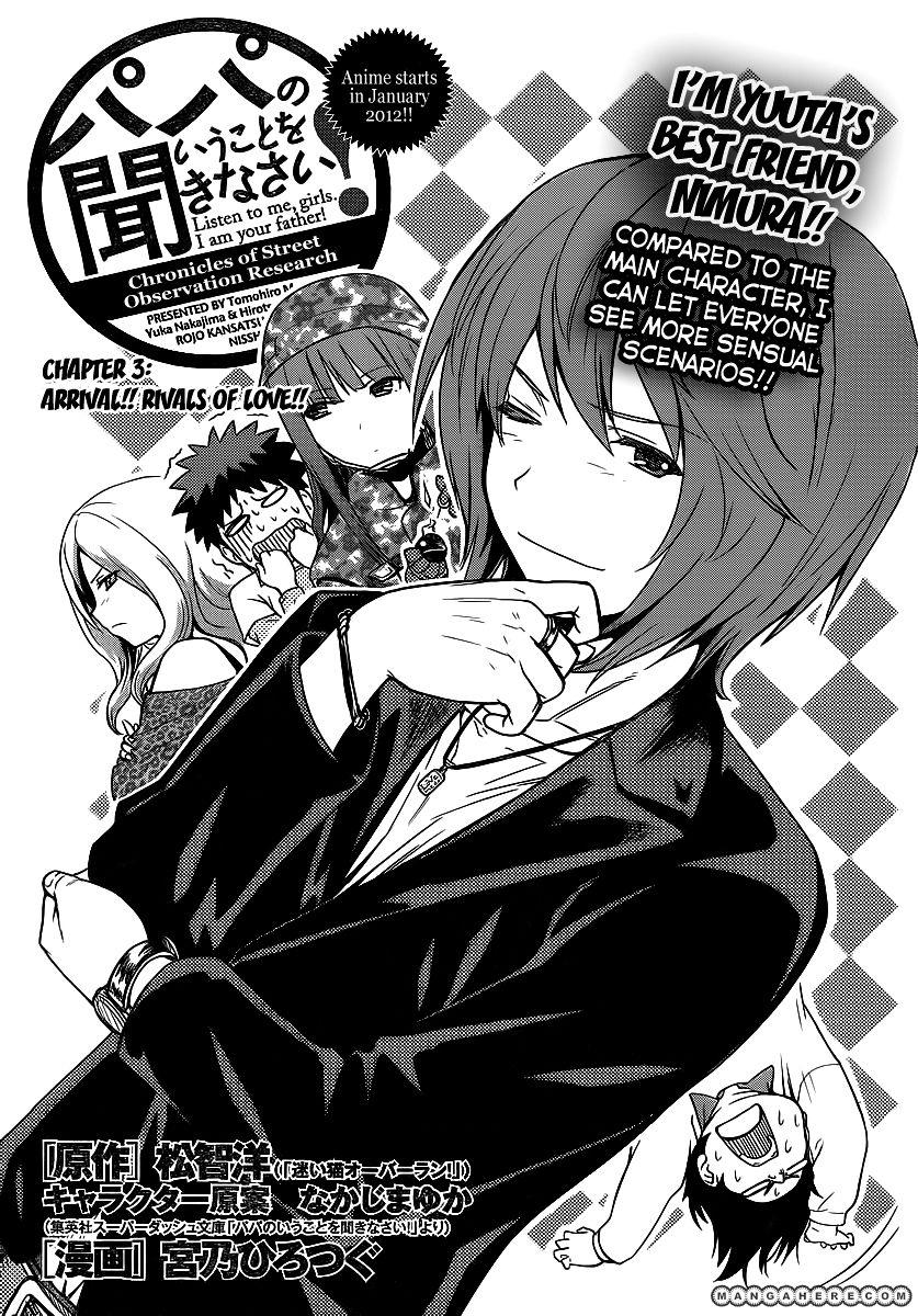 Papa no Iukoto o Kikinasai! - Rojou Kansatsu Kenkyuu Nisshi 3 Page 2