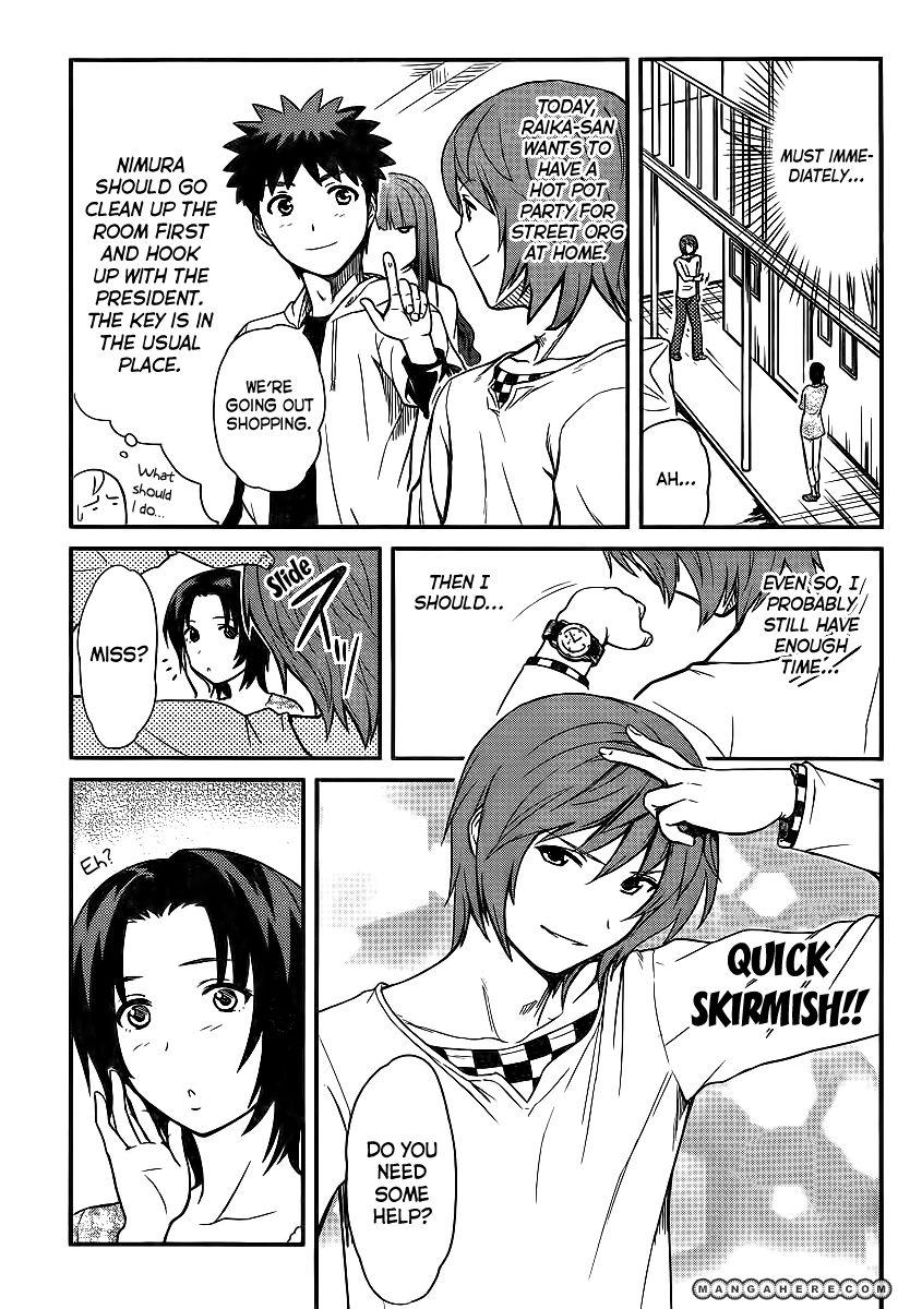 Papa no Iukoto o Kikinasai! - Rojou Kansatsu Kenkyuu Nisshi 5 Page 3