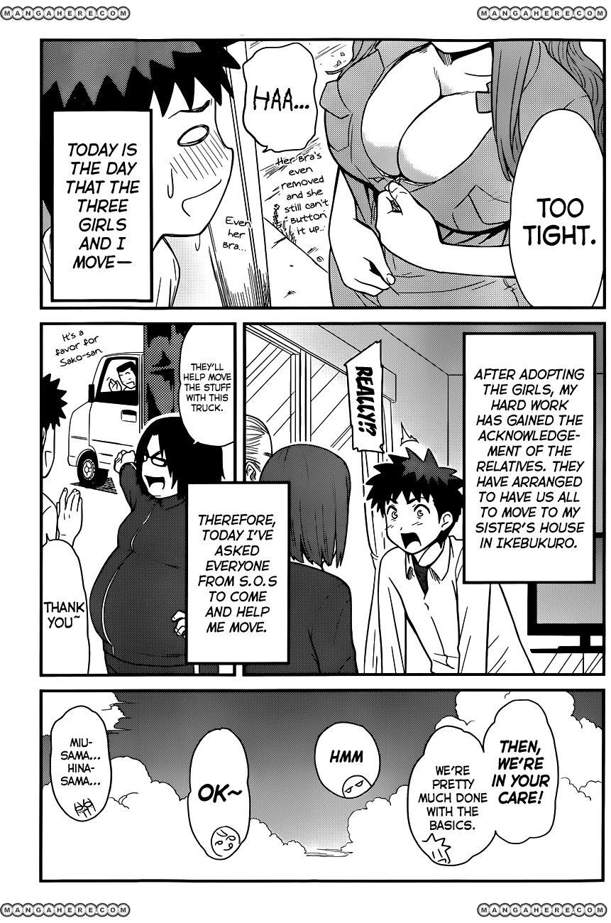 Papa no Iukoto o Kikinasai! - Rojou Kansatsu Kenkyuu Nisshi 22 Page 4