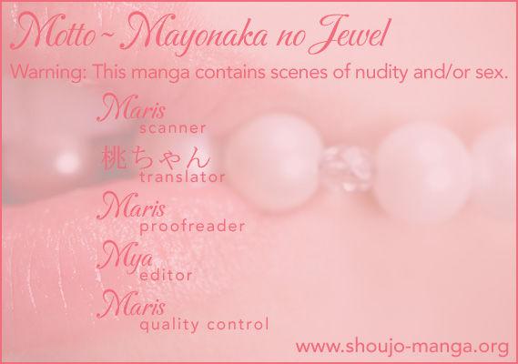 Motto Mayonaka no Jewel 2 Page 1