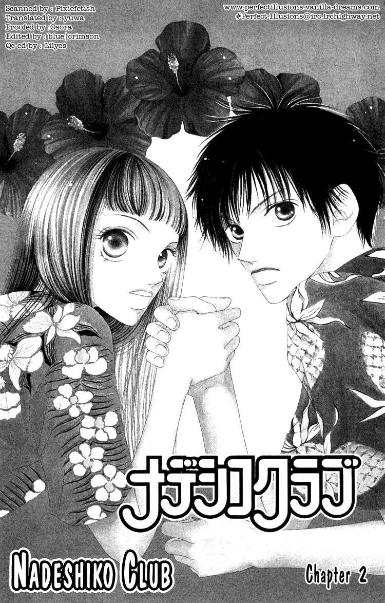 Nadeshiko Club 2 Page 2