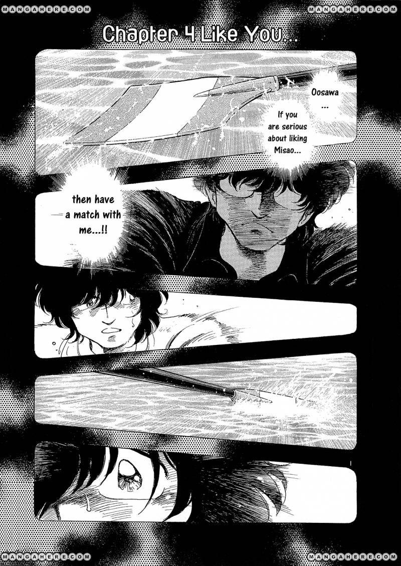 Regatta 4 Page 1