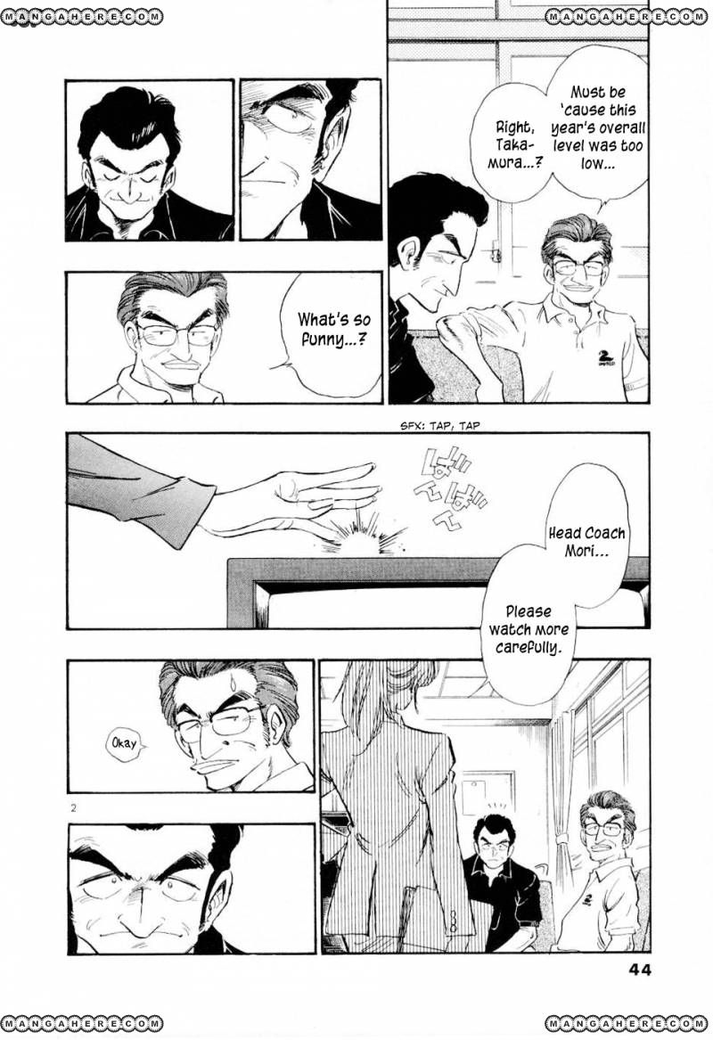 Regatta 22 Page 2