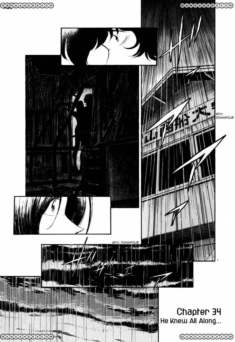 Regatta 34 Page 3