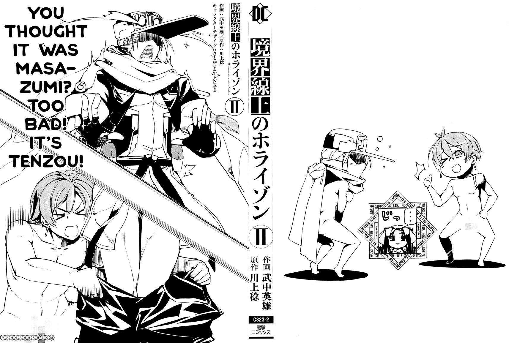 Kyoukai Senjou no Horizon 7 Page 3