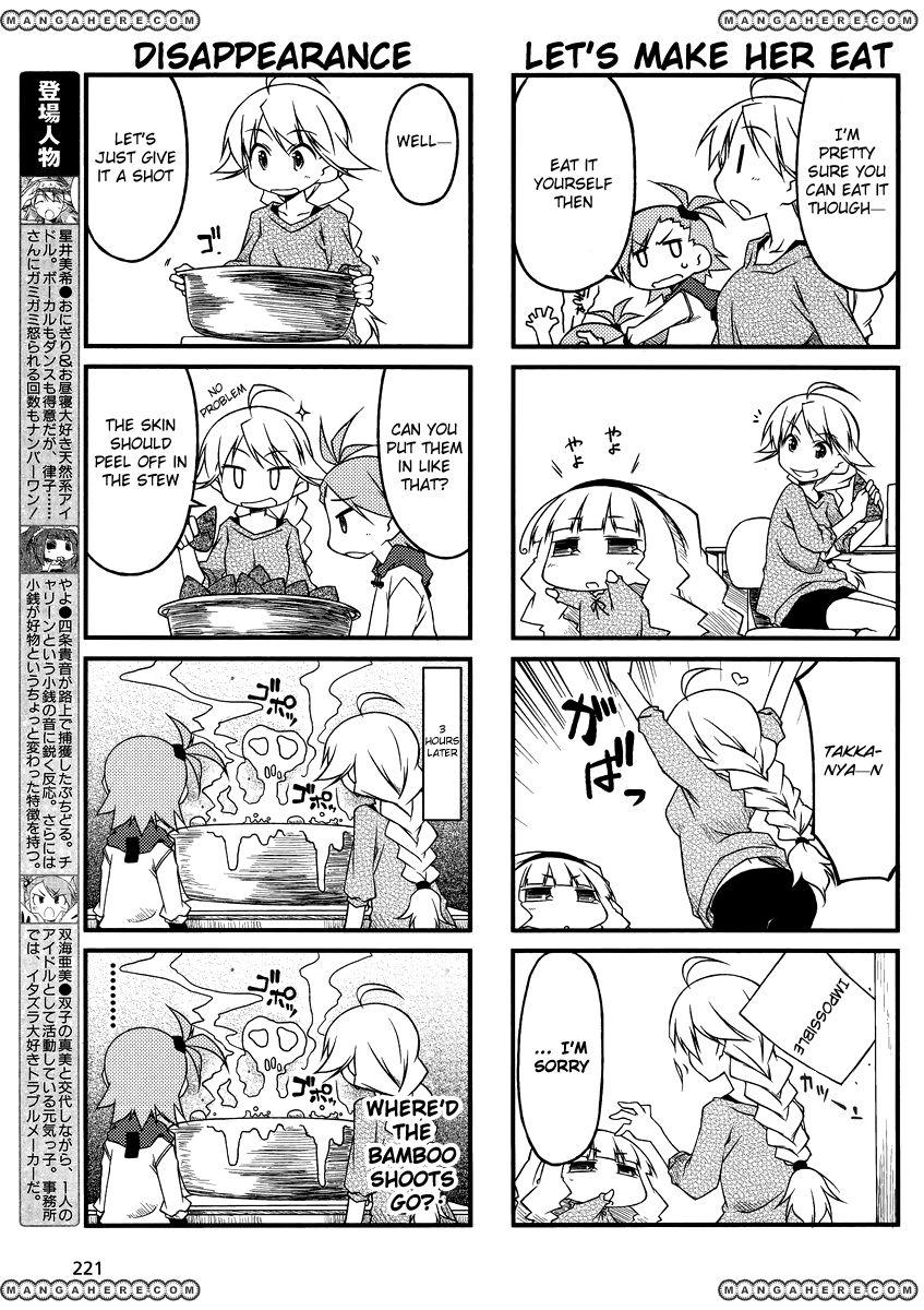 Puchimasu! 34 Page 3