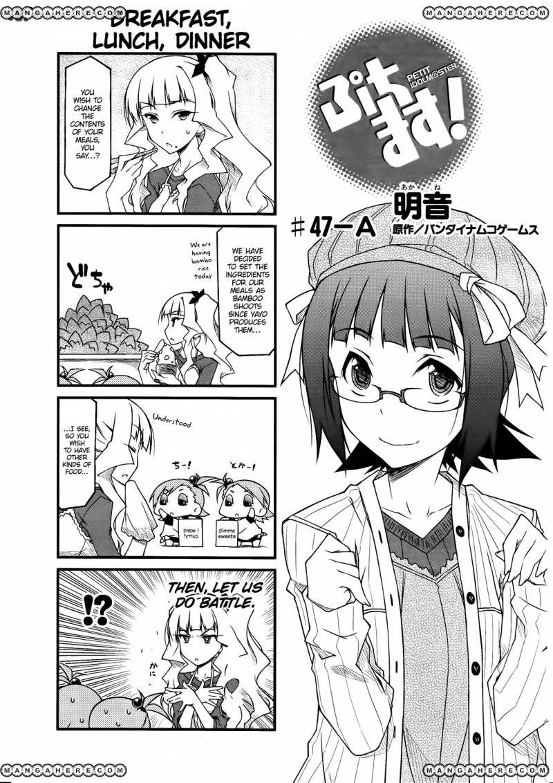 Puchimasu! 47 Page 1