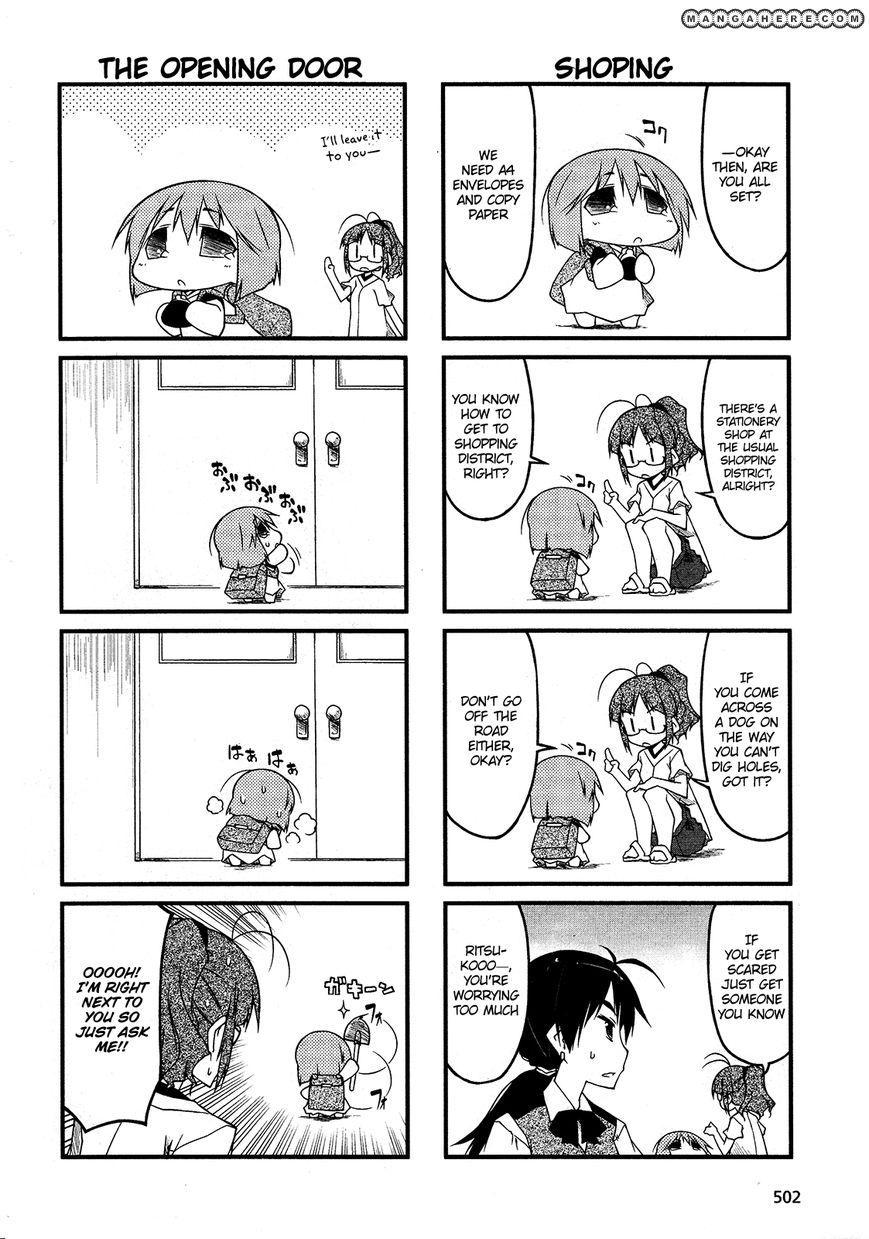 Puchimasu! 48 Page 2