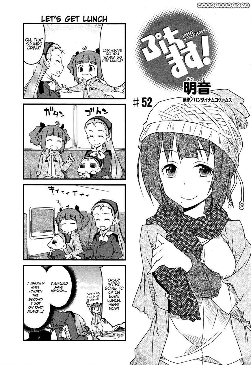 Puchimasu! 52 Page 1
