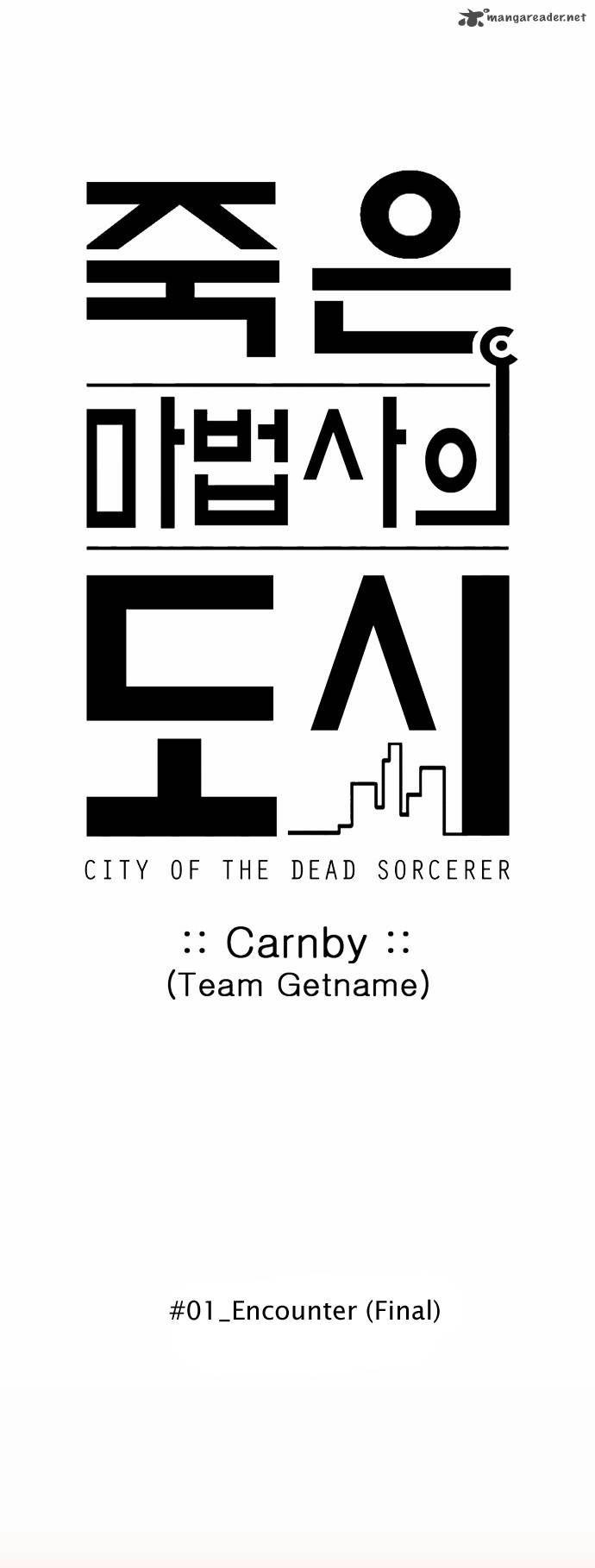 City of Dead Sorcerer 12 Page 2
